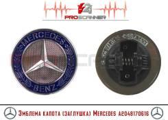 Эмблема капота (заглушка) Mercedes A2048170616