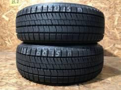 Bridgestone Blizzak VRX2, 195/60 R15