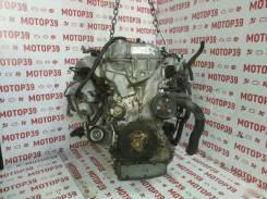 Двигатель Mazda Cx-7 2009 [L3] 2.3