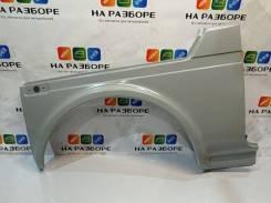 Крыло Lada Niva [21210840302510], переднее левое