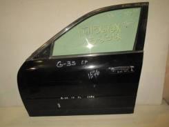 Дверь передняя левая Infiniti G35 (V35) 2002-2007 [H0101AL5AA]
