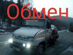 ЗИЛ 5301БО, 1999