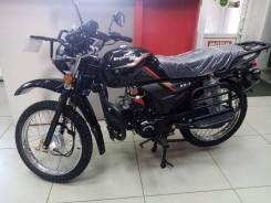 Alpha RM-2 110, 2020