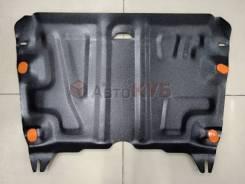 Защита картера и КПП для Lexus RX