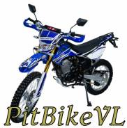 Regulmoto Sport-003 250, 2021