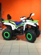 Avantis Forester 200 Lux, 2020