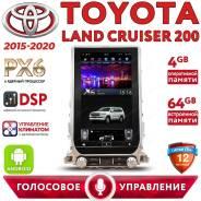 Автомагнитола Toyota Land Cruiser 200(2015-2020). Голосовое управление.