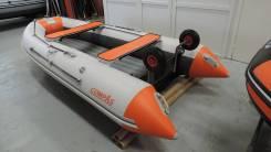 Лодка ПВХ Compas 350
