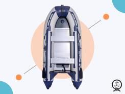 Лодка ПВХ Smarine SDP MAX-365