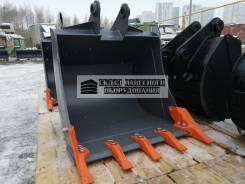 Ковш Универсальный 800 мм (80 см)
