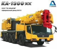 Kato KA-1300RX, 2021