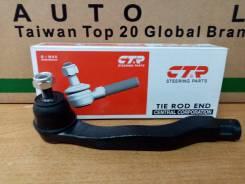 Продам левый рулевой наконечник CTR CEHO-18 Honda Fit GD