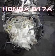 АКПП Honda D17A   Установка, Гарантия, Кредит SJMA