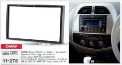 Переходная рамка Carav 11-278   2 DIN, Chery V5 (2009+)