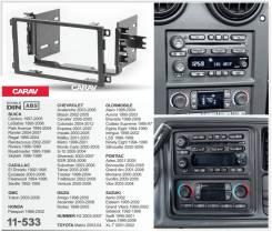 Переходная рамка Carav 11-533 | 2 DIN, Oldsmobile Cutlass Supreme (1995-1997)