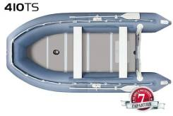Лодка моторная Yukona 410 TS с пайолом