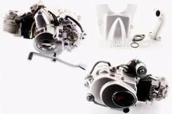 Двигатель 152FMH, AКПП, 3+1 передач