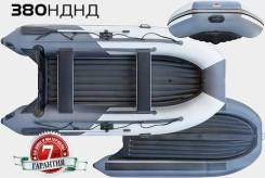 Лодка моторная Yukona 380 НДНД