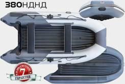 Лодка моторная Yukona 410 НДНД