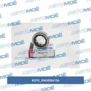 Подшипник первичного вала передний Koyo RNU050415A