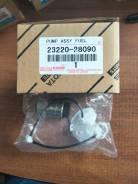 Насос топливный Toyota 23220-28090 / 23220-21211/ 23220-21200