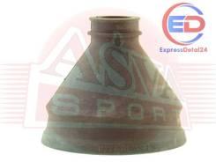 Пыльник шрус (комплект без смазки) 19,5x76,5x71 (4a) ASVA ASBT-73