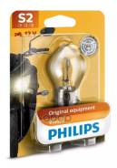 Лампа Галогенная Для Мототехники S2 12v 35/35w Ba20d Philips арт. 12728BW