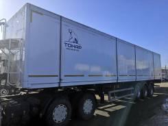 Тонар 9589, 2018