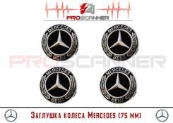 Заглушка колеса Mercedes (75мм) Black