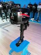 Лодочный мотор HDX F5BMS БУ 2012год