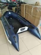 Лодка ПВХ Stormline Heavy Duty AL 360 синяя БУ 2020