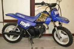 Yamaha PW50, 2014