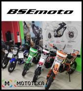 Кроссовые мотоциклы BSE в Кемерово