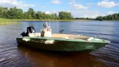 Катер (моторная лодка) Касатка с плм Suzuki 40лс