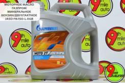 Моторное масло Gazpromneft JASO FB/ISO-L-EGB двухтактное 4 литра