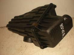 Корпус воздушного фильтра 1995-2000 (проф) Rover 200