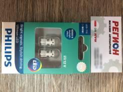 Комплект светодиодных ламп T10 Philips LED-HL White 6000К 12V W5W