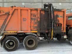 Коммаш КО-449, 2005