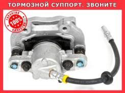 Тормозной суппорт в Новосибирске