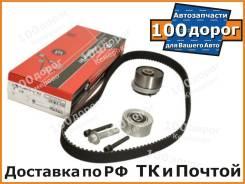 Комплект ремня ГРМ Gates OPEL Astra Vectra / Chevrolet Aveo 300 Cruze