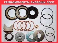 Ремкомплект рулевой рейки в Новосибирске
