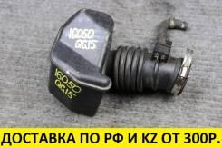 Патрубок воздухозаборника Nissan QG13/QG15/QG16/QG18 2mod