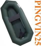 Очень Крепкая Лодка гребная Байкал R210 ГР в Pingvin25