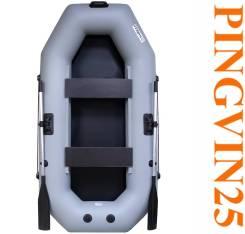Очень Крепкая Лодка гребная Байкал 265 РС в Pingvin25