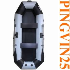 Очень Крепкая Лодка гребная Байкал S280 РС в Pingvin25