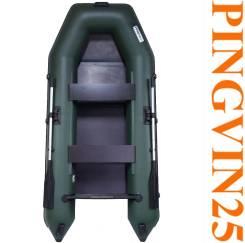 Очень Крепкая Лодка гребная Байкал 2800 в Pingvin25