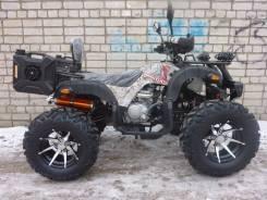 Honda Fourtrax 300, 2021