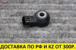 Датчик детонации Subaru [OEM 22060KA040]