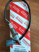 Датчик кислородный Toyota 89467-12230
