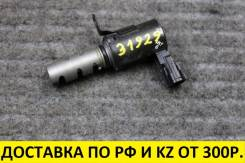 Клапан VVT-I Subaru EJ/EZ [OEM 10921AA040]